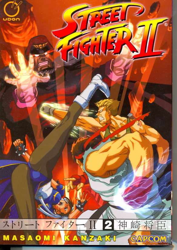 STREET FIGHTER II MANGA GN VOL 02